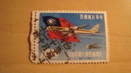 China  1961  Scott #1320  Used - 1949 - ... Repubblica Popolare