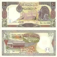 Syria P107, 50 Pounds, Water Wheel/stadium - $4+CV - Syria
