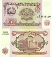 Tajikistan P4a, 20 Ruble, Majlisi (Parliament Building) $3CV - Tajikistan