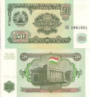 Tajikistan P5a, 50 Ruble, Majlisi (Parliament Building) $4CV - Tajikistan