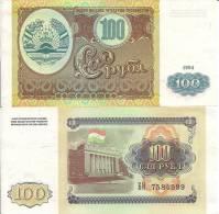 Tajikistan P6a, 100 Ruble, Majlisi (Parliament Building) $5CV - Tajikistan