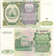 Tajikistan P7a, 200 Ruble, Majlisi (Parliament Building) $6CV - Tajikistan