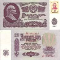 Transnistria P3 , 25 Ruble, Russia Overstamp $5CV! - Bankbiljetten