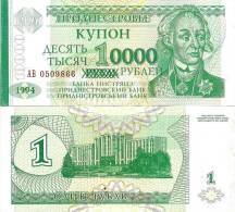Transnistria P29, 10,000 Rublei, Equestrian Statute Of General Suvorov - Banknotes