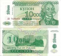 Transnistria P29A, 10,000 Rublei, General Alexander Suvorov / Parliment O/P - Banknotes