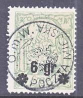 Poland  LOKALAUSGABEN  10  (o) - Used Stamps