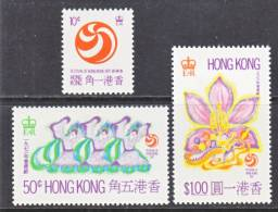 Honk Kong 265-7  **  FESTIVAL Of  Hong Kong - Hong Kong (...-1997)