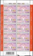 Belgique 2003 COB Feuille Complet 3172 Neuf ** Cote (2016) 10.00 Euro Journée Du Timbre - Panes