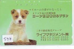 Télécarte Japon * 110-194  * TELECA * PHONECARD JAPAN * TELEFONKARTE (537) PRIVATE PRIVE * CHIEN * DOG * HUND * HOND - Japan