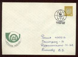 Lithuania Cover Mail Used Post USSR RUSSIA Baltic Lietuva Pastas Singapore - Lithuania