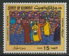 """Kuwait 1977 Mi 750 ** """"Popular Dancing"""" Children's Paintings By O. Al-Nakeeb / Volkstanz - Kinderzeichnung - Dans"""