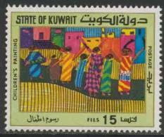 "Kuwait 1977 Mi 751 ** ""Al Deirah"" Children's Paintings By A.M. Al Onizi / Musikanten - Kinderzeichnung - Muziek"
