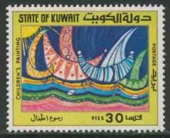"""Kuwait 1977 Mi 752 ** """"Fishing"""" Children's Paintings By B. Al Jasem / Fischerboote - Kinderzeichnung - Boten"""