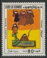 """Kuwait 1977 Mi 755 ** """"Fraisa Dancing"""" Children's Paintings By B. Al- Mojaibel / Fraisa-Tanz  - Kinderzeichnung - Dans"""