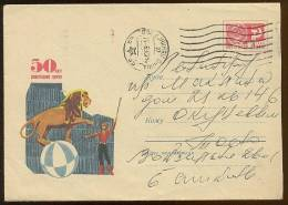 CIRCUS Mail Used Cover Stationery USSR RUSSIA Trainer Leon Ball Tosno - Zirkus