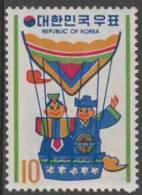 Korea South 1972 Mi 856 ** Revellers In Balloon, Lunar New Year- Year Of The Ox / Kinder Im Ballon - Ch. Neujahr - Chinees Nieuwjaar
