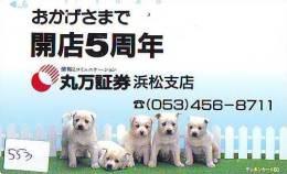 Télécarte Japon * 110-122  * TELECA * PHONECARD JAPAN * TELEFONKARTE (553) PRIVATE PRIVE * CHIEN * DOG * HUND * HOND - Japan