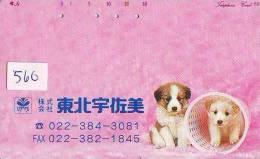 Télécarte Japon * 110-212  * TELECA * PHONECARD JAPAN * TELEFONKARTE (560) PRIVATE PRIVE * CHIEN * DOG * HUND * HOND - Japan