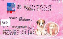 Télécarte Japon * 110-212  * TELECA * PHONECARD JAPAN * TELEFONKARTE (565) PRIVATE PRIVE * CHIEN * DOG * HUND * HOND - Japan