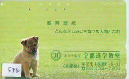 Télécarte Japon * 110-178  * TELECA * PHONECARD JAPAN * TELEFONKARTE (576) PRIVATE PRIVE * CHIEN * DOG * HUND * HOND - Japan