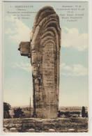 51 MONDEMENT (Marne) - Monument Commemoratif De La Batail, Soldats Allemands Meomorial 1914 - 18, ( Skulptur, Sculptur ) - France
