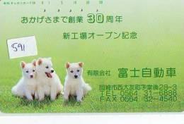 Télécarte Japon * 110-179  * TELECA * PHONECARD JAPAN * TELEFONKARTE (591) PRIVATE PRIVE * CHIEN * DOG * HUND * HOND - Japan