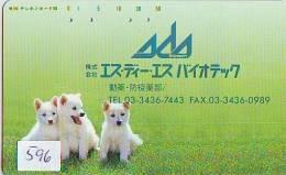Télécarte Japon * 110-179  * TELECA * PHONECARD JAPAN * TELEFONKARTE (596) PRIVATE PRIVE * CHIEN * DOG * HUND * HOND - Japan