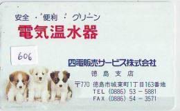 Télécarte Japon * 110-164 * TELECA * PHONECARD JAPAN * TELEFONKARTE (606) PRIVATE PRIVE * CHIEN * DOG * HUND * HOND - Japan