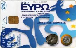 Grèce : Commémorative EURO 09/2001 : Pièces Chouette Greque - Briefmarken & Münzen