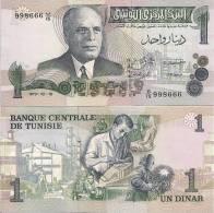 Tunisia P70, 1 Dinar,welder, Lath $12.50 CV! - Tunisia