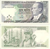 Turkey P200, 10,000 Lira, Spired Mosque  $5CV - Turkey