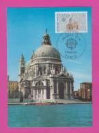 EUROPA  Premier Jour  8 MAI 1971  PARIS  Église Santa Maria Della Salute - Cartes-Maximum