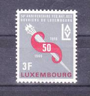 LUXEMBOURG  1966 , National Workers Federation    ,  Y&T  #  678, Cv  0,30  E , ** M N H , V V F - Unused Stamps