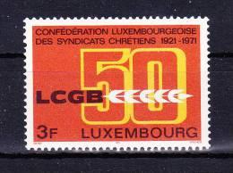 LUXEMBOURG  1971 , Confederation Of Unions  ,  Y&T   #  776, Cv  0,40  E  ( Cat 2008 ) , ** M N H , V V F - Nuovi