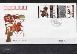 CHINE 2000 FDC - 2000-09