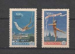 URSS 1958, Wc Gimnasia. - 1923-1991 URSS