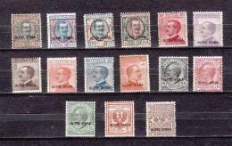 ITALY- OLTRE GIUBA-1925-Sc# 1-15- MINT NH-EURO 610.00 SALE $ 177.00 - Oltre Giuba