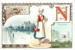 Image Publicitaire - A La Boule De Neige - Le Mans - La Lettre N - Publicité