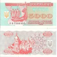 Ukraine P-93b, 5000 Karbovantsi, Viking Boat $5CV! - Ukraine