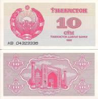 Uzbekistan P64a, 10 Sum, Arms / Mosque - Uzbekistan