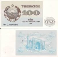 Uzbekistan P67a, 100 Sum, Arms / Mosque - Uzbekistan
