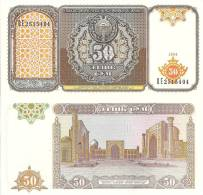 Uzbekistan P78, 50 Sum, Reghistan Square Esplanad $4CV! - Uzbekistan
