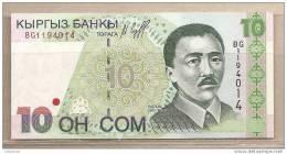 Kirghizistan - Banconota Non Circolata Da 10 Som - 1997 - Kirghizistan