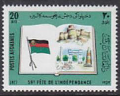 Afghanistan 1977. Unabhaengigkeit, Aufgeschlagenes Buch (B.0001) - Afghanistan