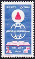 Aegypten. Kairo 1983, 15. Internationale Buchmesse (B.0011) - Egypt