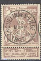 _Me377: N° 73: E10: ERQUELINNES-LIEGE 2: Ambulant Kantoor - Dubbel Uurstempel - 1894-1896 Expositions