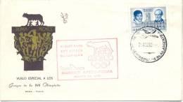 VUELO A LOS XVII JUEGOS OLIMPICOS ROMA 1960 (BUENOS AIRES - ROMA, ITALIA) SERVICIO AEROPOSTAL CON RECEPCION DEL VILLAGGI