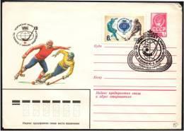 SOVIET UNION KHABAROVSK 1981 - WORLD ICE HOCKEY CHAMPIONSHIP - STATIONERY - Hockey (su Ghiaccio)