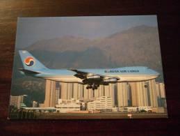 Koren Air Cargo OLD Carte Postale - 1946-....: Moderne