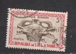 COTE D IVOIRE ° YT N° 185 - Côte D'Ivoire (1960-...)